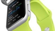 Apple Watch 即將於 4/10 在美國、加拿大、英國、法國、德國、日本、香港、中國 […]