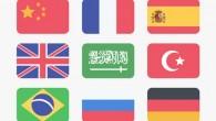 Smart Translator 可進行40多種語言的翻譯工作,操作方式簡單快速,先選擇源語 […]