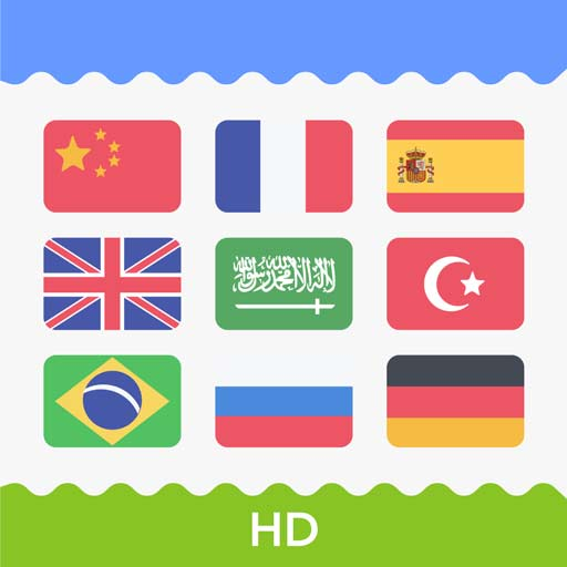 【Mac OS APP】Smart Translator 智能翻譯軟體