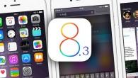 iOS 8.3 終於開放正式更新了!這次除了修正錯誤之外,也改進藍牙、WiFi、App 效能 […]