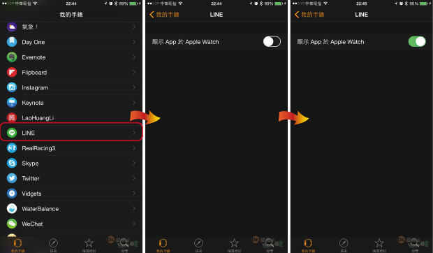 1-在-Apple-Watch-安裝-App