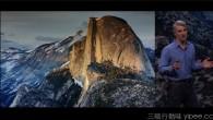 Mac OS X 10.11 「El Capitan」,一樣是加州的景點之一!這次的介面沒有 […]