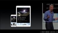 在 Mac OS X 之後,iOS 9 登場了! iOS 9 著重在功能性、智能處理及 Ap […]