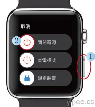 Apple-Watch-Disconnects-mode-3-2
