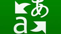 這款由 Microsoft 微軟公司推出的翻譯工具原來只提供 Bing 網站、Windows […]