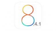 iOS 8.4 公佈之後,主要放送 Apple Music,只是台灣及中國大陸目前都還不能使 […]