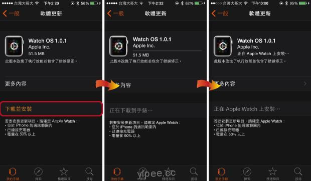 apple-watch-update-2