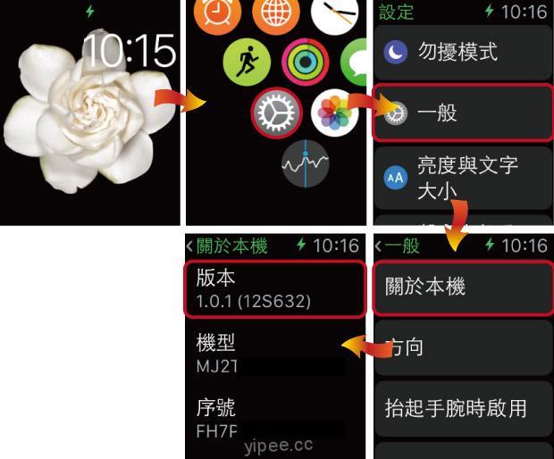 apple-watch-update-4