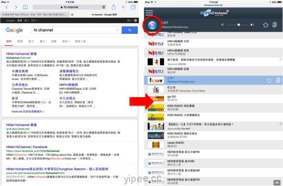 iOS-Listen-radio-1