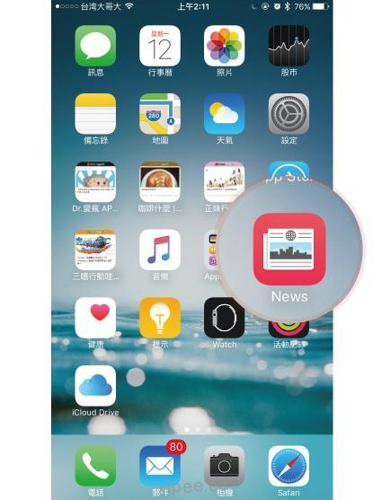 Apple-News-3