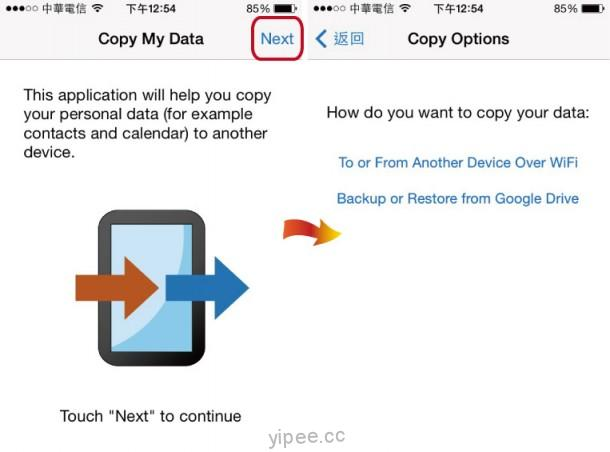 copy-my-data-2-1