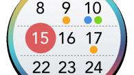 這是一款行事曆窗口小套件,你可直接從通知中心或菜單欄查看你的行事曆,每個日期下方會以顏色顯示 […]