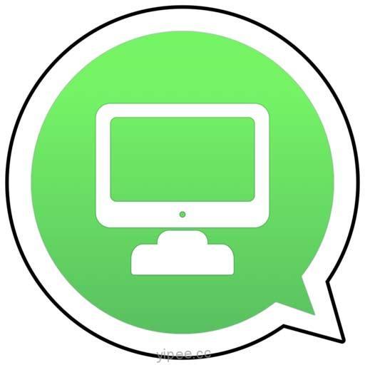 【Mac OS APP】Supertab for WhatsApp 讓你不錯失訊息~WhatsApp 第三方應用程式
