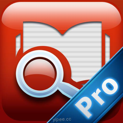 【iOS APP】eBook Search Pro 電子書搜尋工具