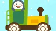 Labo Train 是一款適合3-7歲的小朋友的互動遊戲軟體。在這款遊戲中,小朋友可以創造 […]