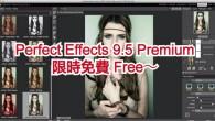 由 On1 公司推出的知名相片編輯軟體 Perfect Effects 9.5 Premiu […]