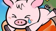官方介紹:噢,不!小豬正在高處,下不了地面!讓我們利用豬的鼻子作為子彈,然後射向疊高了的字母 […]