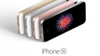 Apple 發表會結束同時,台灣官網也即刻推出更新,除了公布 iPhone SE、9.7吋  […]