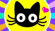 你是個喵喵控嗎??看到與貓咪有關的事物就會不由自主的停下腳步,或是聽到喵喵聲就忍不住轉頭過去 […]