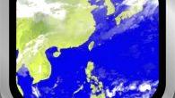 觀天氣 APP 主要提供台灣天氣氣象,開啟自動定位會自動找到最近測站,提供天氣、 […]