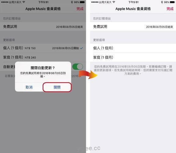 Apple-Music-cancel-4