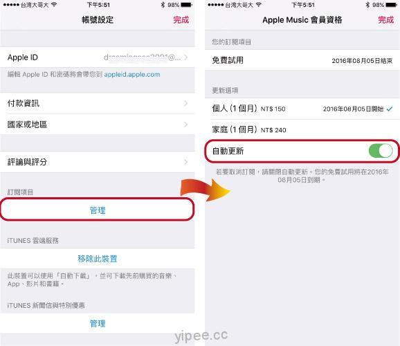 Apple-Music-cancel-3