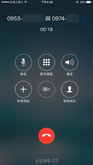 phone-record-3