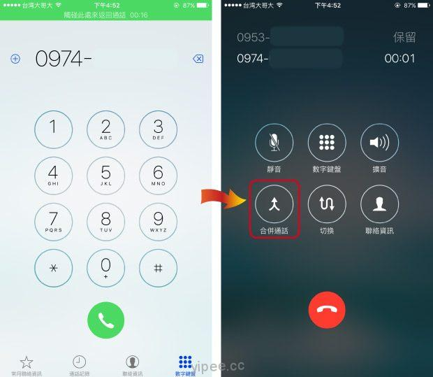 phone-record-2-1