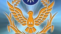 「彰警 Online」是彰化縣警察局提供之APP,系統功能包含110定位報案、最新消息、便民 […]