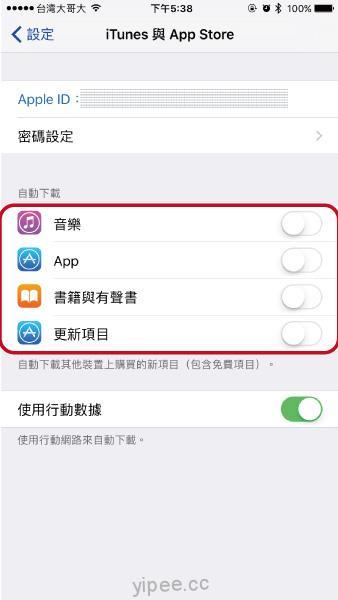 ios-10-itunes-and-app