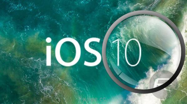 ios-10-magnifier-main