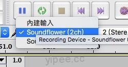 mac-recorder-skype-4
