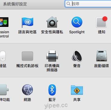 mac-recorder-skype-3-0