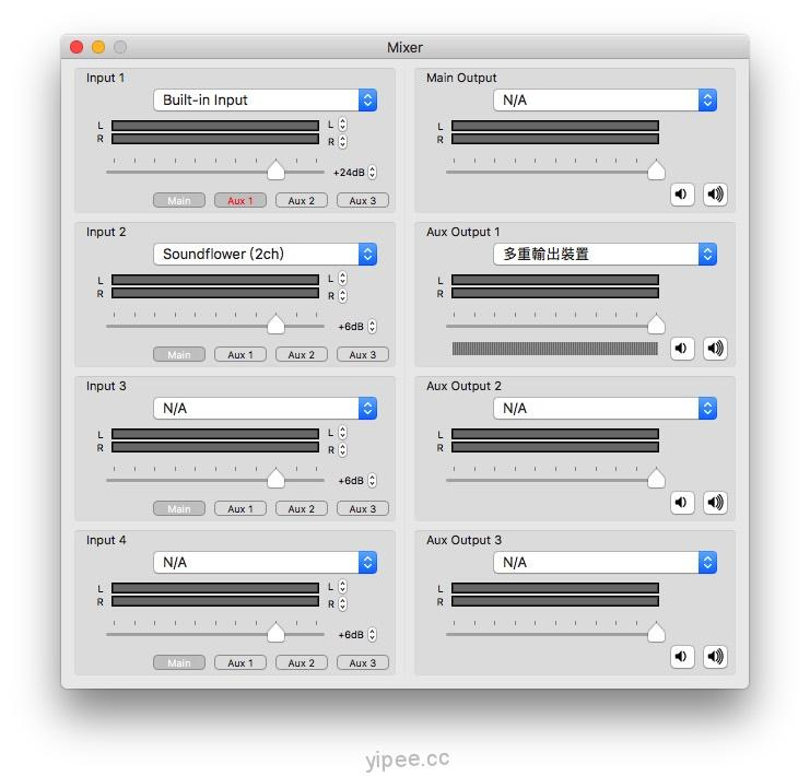 mac-recorder-skype-5