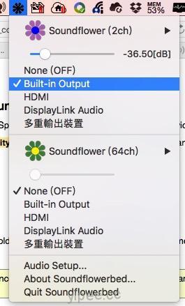 mac-recorder-skype-1