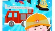 這是一款兒童教育拼圖遊戲,可讓小朋友在遊戲中認識各種類別的交通工具。從車的結構組裝開始,再到 […]