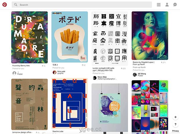 【設計APP分享】哪裡找好點子?好用的設計素材來源APP—Pinterest