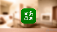 iPhone、iPad、iPod Touch 的使用者最常用的瀏覽器非「內建的 Safari […]