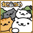 在手機裡養一群貓咪吧!! 這是一款貓咪收集、養成遊戲,可以養 […]