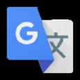 這是由Google 翻譯小組提供擴充套件,提供瀏覽網頁時可輕 […]