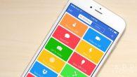 想從 App Store 選擇一套你喜歡的 App 下載嗎?雖然 Apple 近年來已經致力 […]