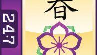這是款麻將連線配對遊戲,以春天為主題,你將在生機澎勃與花朵盛開的背景中遊戲,每個關卡都能玩的 […]