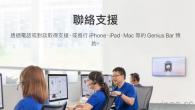 Apple 降速與電池爭議,最終 Apple 宣布提供新台幣 890 元的 iPhone 電 […]