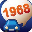 「高速公路1968」是由交通部臺灣區國道高速公路局發行,整合 […]