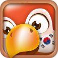 快速學習最常用的韓語會話短句及生字,讓你可與韓國人輕輕鬆鬆說 […]
