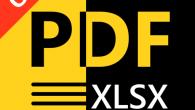 這是一款PDF轉Excel檔案轉換器,PDF文件包括掃描和加密的PDF。此軟體使 […]