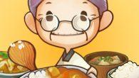 這是一款帶給玩家溫暖樸實感的養成遊戲。 遊戲中藉著老奶奶與食客們的對話,將整個故事串連起來。 […]