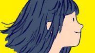 Florence 是一本互動故事書,出自於《紀念碑谷》前首席設計師之手。以一系列的小遊戲串起 […]