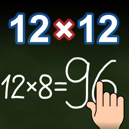 【Android APP】Multiplication Tables 乘法練習及測試遊戲