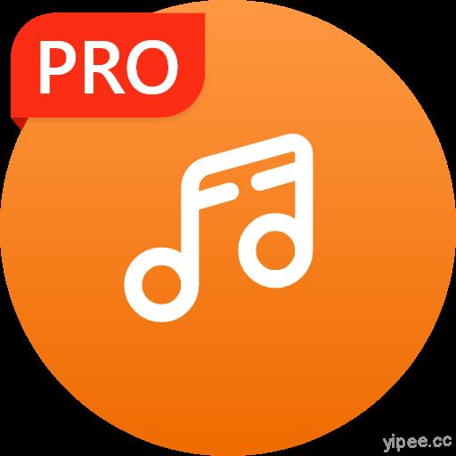 【Android APP】Music Player Pro 音樂播放器